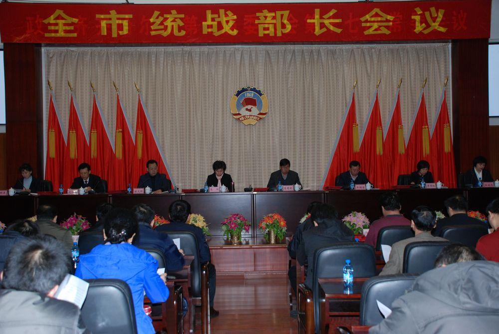 会上,市政协副主席,市委统战部部长李有彬总结了2010年工作,部署了